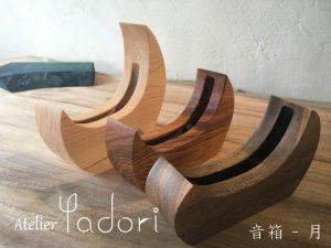 otobako-tsuki-02